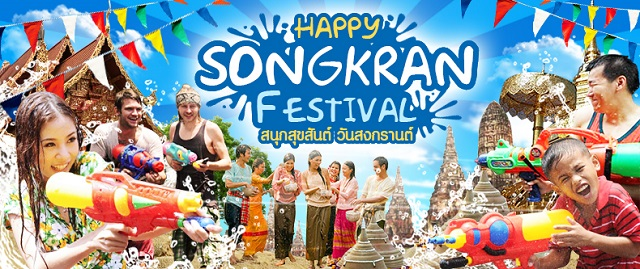 Songkran Festival Reminiscences… The Maybes Of Trading.